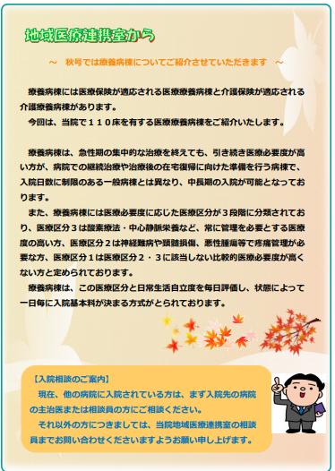 SnapCrab_NoName_2018-1-16_17-46-36_No-00
