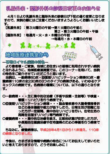 SnapCrab_NoName_2018-1-16_17-52-16_No-00