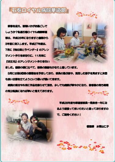 SnapCrab_NoName_2018-1-16_17-55-25_No-00