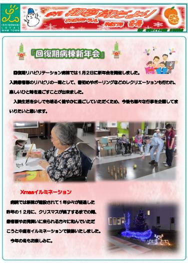 SnapCrab_NoName_2018-1-16_17-55-9_No-00