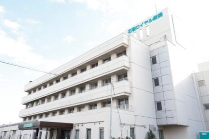 石巻ロイヤル病院旧館