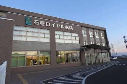 石巻ロイヤル病院_夕方